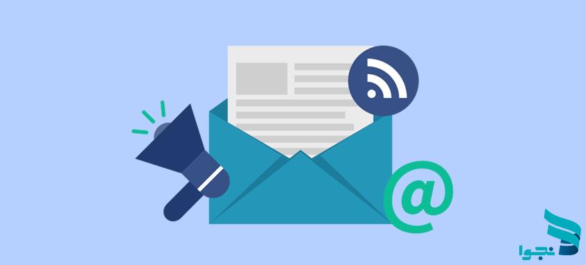 اهمیت استفاده از اتوماسیون در ایمیل مارکتینگ