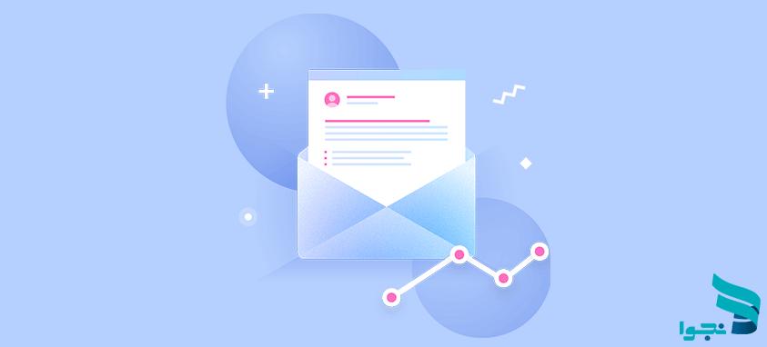 اهمیت استفاده از ایمیلهای شخصیسازی شده